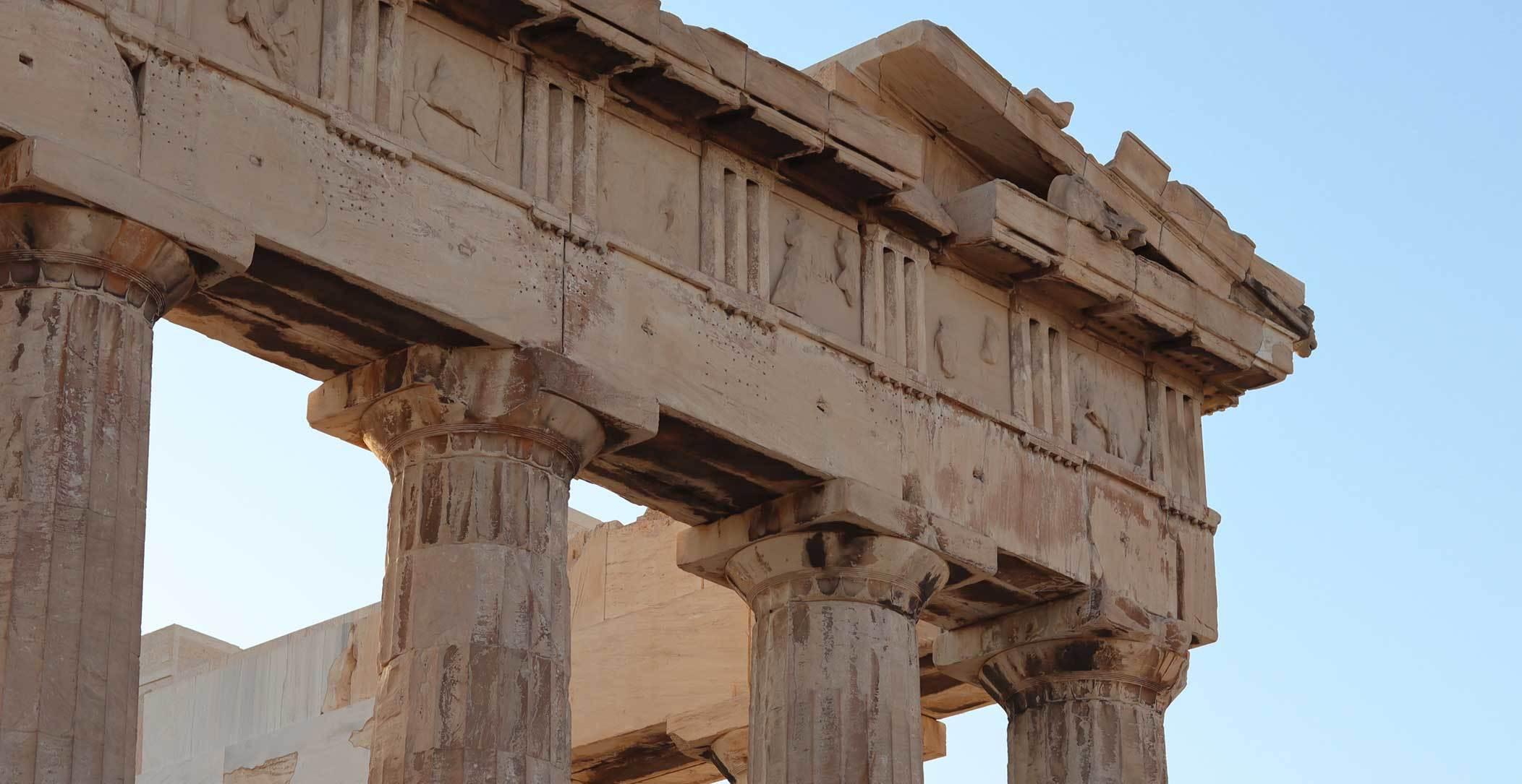 Fos Studio Athens Acropolis Greece